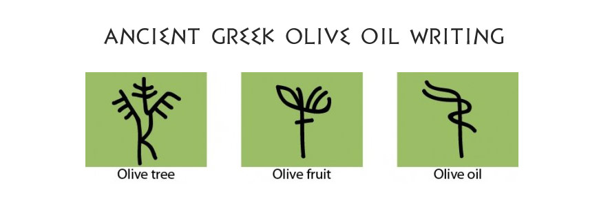 history_of_olive_oil_01